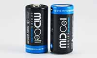 BATTERY - 2x Janty MiD CELL HD PRO 550mAh Rechargeable Battery image 1