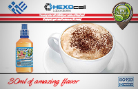 D.I.Y. - 30ml CAPPUCCINO 0mg 65% VG TPD Compliant Shake & Vape eLiquid by Natura image 1