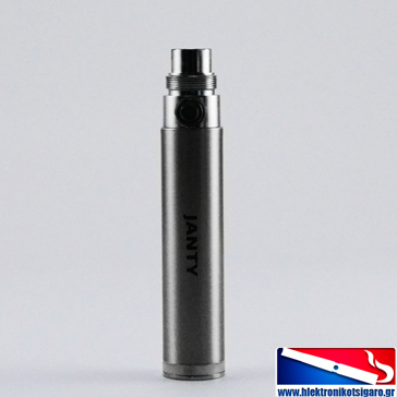 BATTERY - Janty Neo 650mAh Battery - eGo/510 compatible ( Silver Colour )